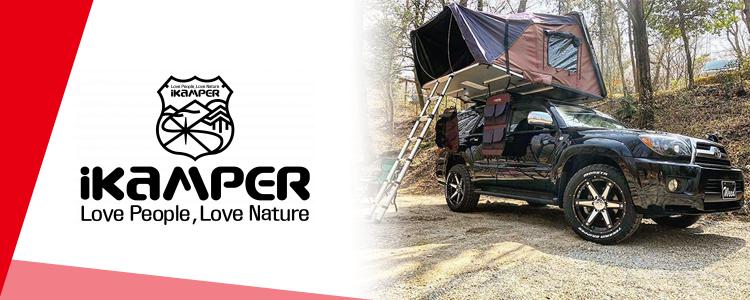 ikamper-banner