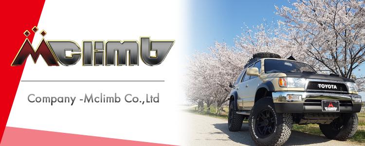 mclimb-company-banner